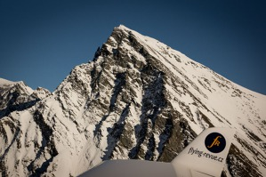 One of the peaks of Grossglockner massif, Austria